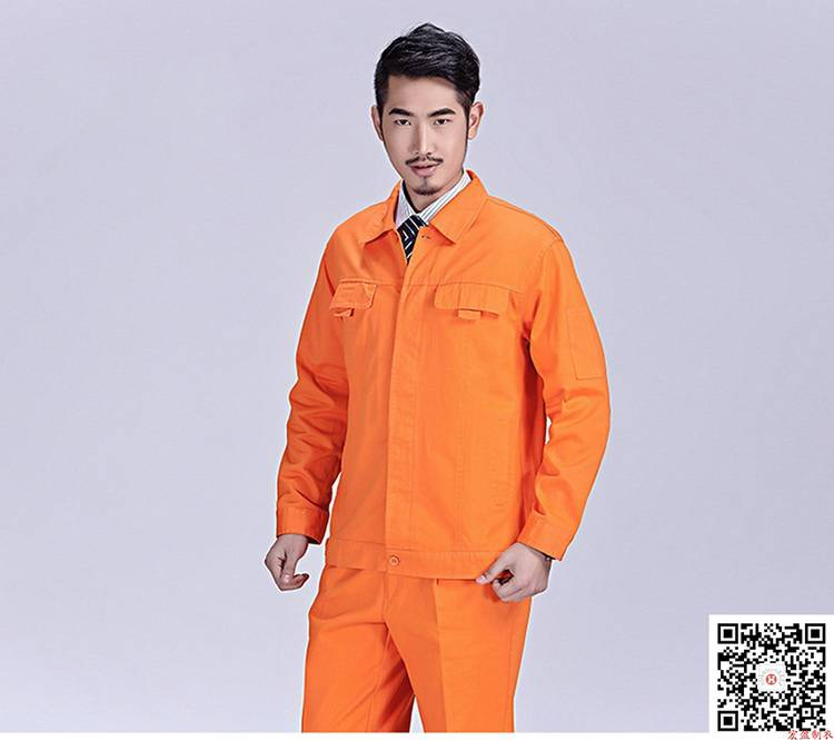 春秋 长袖 工作服套装 HY-CQ24