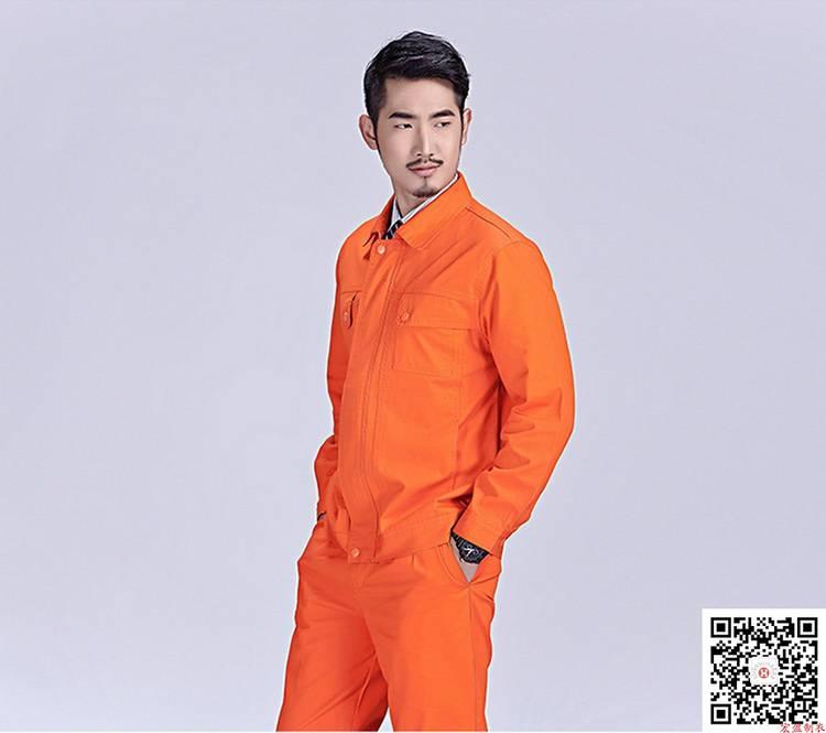春秋 长袖 工作服套装 HY-CQ31