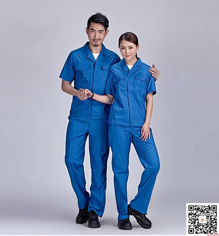 涤棉长短袖厂服定做 HY-XJ03