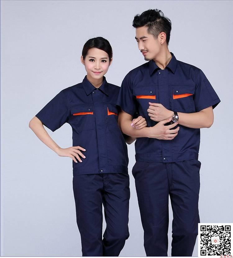 透气耐磨舒适涤棉细斜夏季工作服套装定做 HY-XJ01