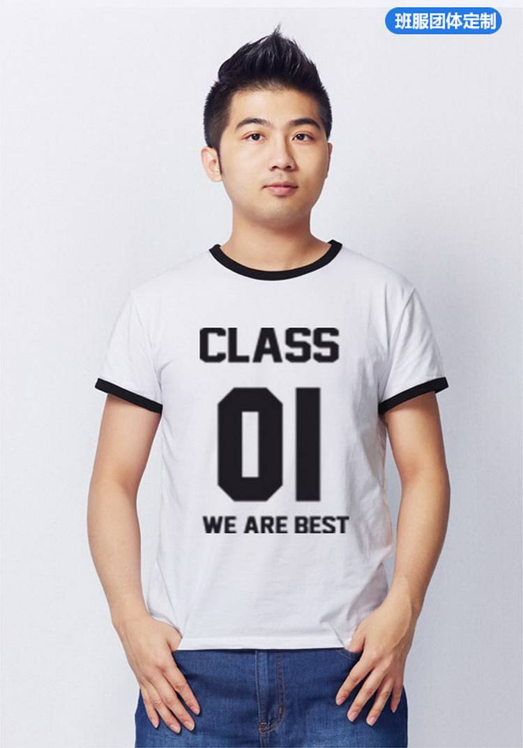 莱卡棉圆领广告衫定做 HY-T1