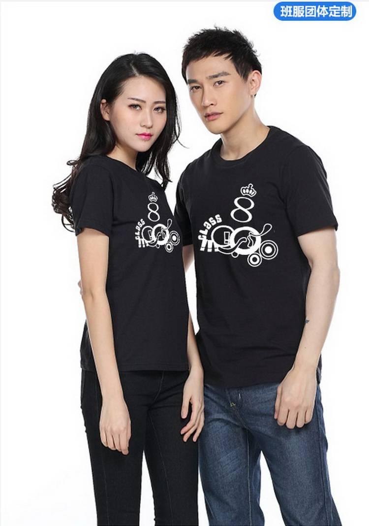 莱卡棉圆领广告衫订做 HY-T7