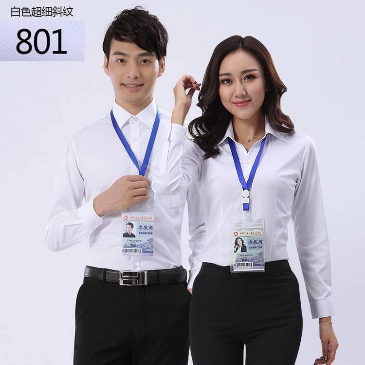 夏季工作服 长短袖 高档衬衣HY-CY6