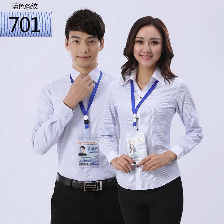 夏季工作服 长短袖 高档衬衣HY-CY9