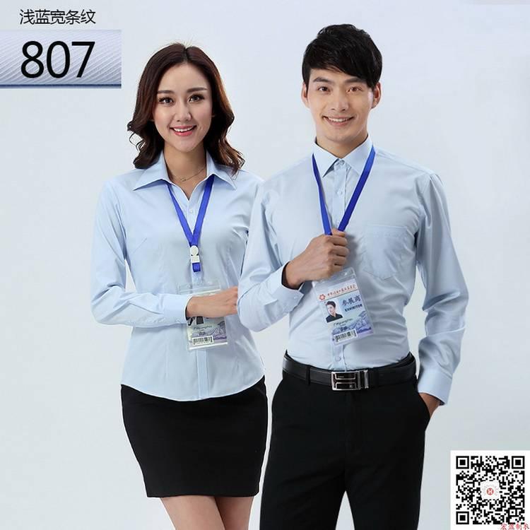 夏季工作服 长短袖 高档衬衣HY-CY11