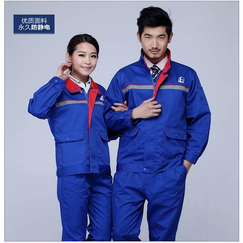 中石化加油站长袖工作服套装 CQ2