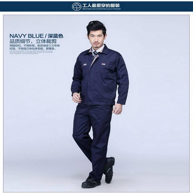 新款长袖工程服套装CQ5