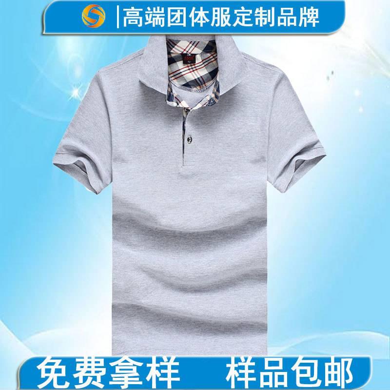 新款全棉男式翻领印花短袖T恤工衣文化广告polo衫定做厂家直销 POLO工作服批发csl240g