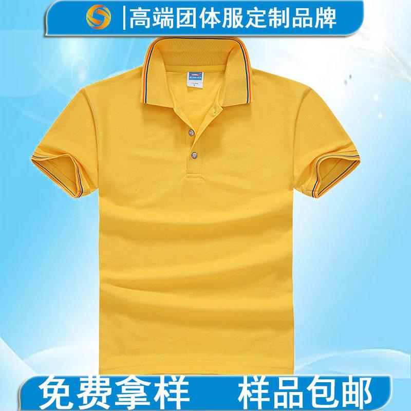 新款夏季男式短袖广告POLO衫厂家直销印花文化衫  POLO工作服批发CVC 65/35 200G