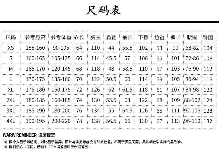 秋冬工作服批发YYD008描述03.jpg