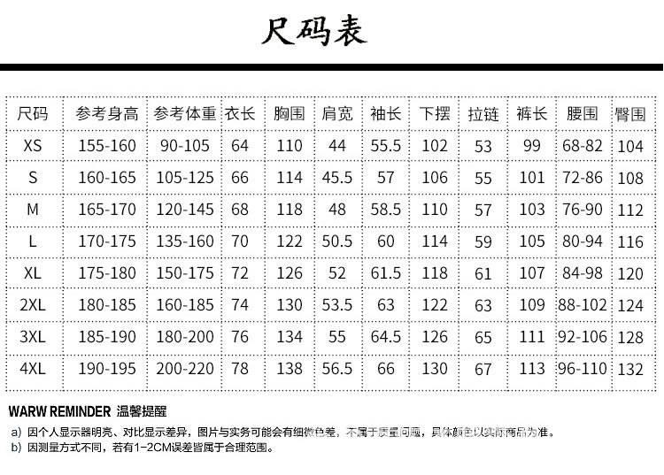 秋冬工作服批发YYD004描述02.jpg