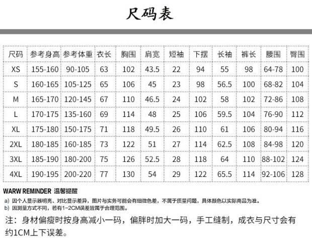 夏季工作服批发YY001描述03.jpg