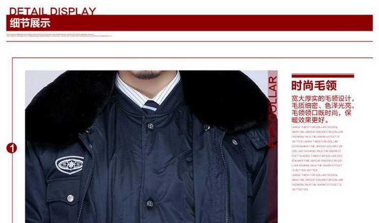 冬季工作服定做DJ1描述3.jpg