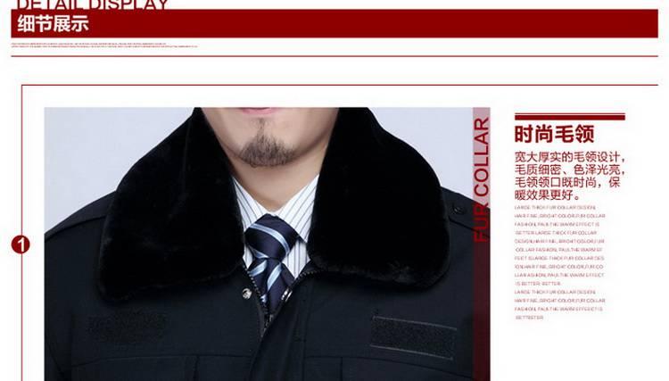 冬季工作服定做DJ4描述6.jpg