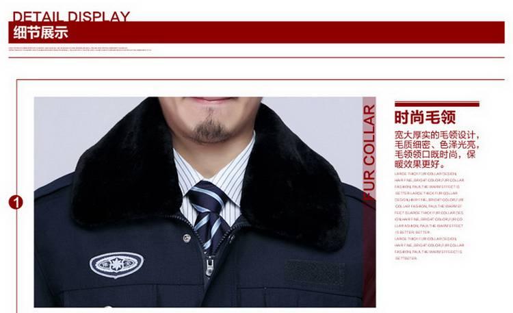冬季工作服定做DJ5描述5.jpg