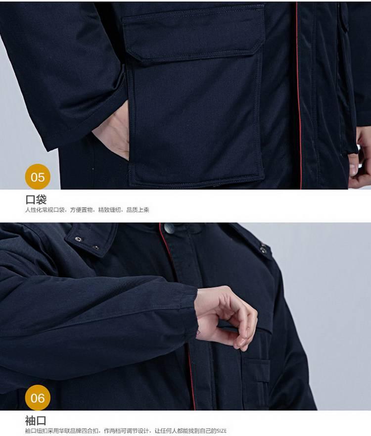 冬季工作服定做DJ11描述7.jpg