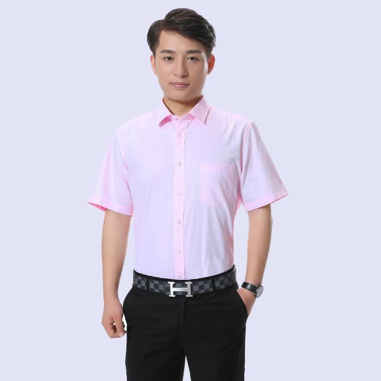 粉红男装短袖衬衫 男式工装衬衣 修身商务上班职业装厂家