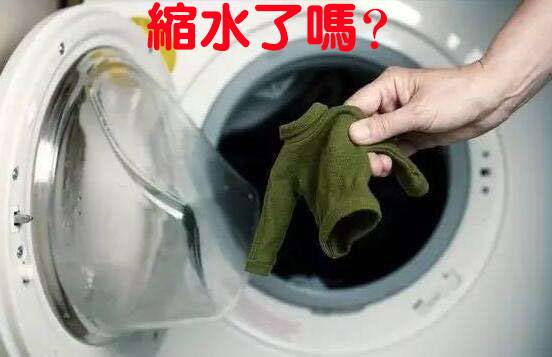 纯棉工作服洗完会缩水吗?
