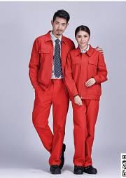 春秋 长袖 工作服套装 HY-CQ65