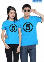 莱卡棉圆领广告衫定做 可印绣LOGO HY-T3