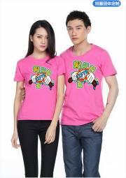 夏季工作服 长短袖  T恤 广告衫 HY-T4
