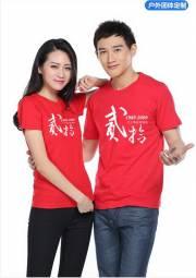 夏季工作服 长短袖  T恤 广告衫 HY-T5