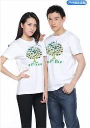 夏季工作服 长短袖  T恤 广告衫 HY-T6