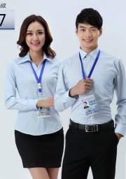办公室长袖衬衣 HY-CY11