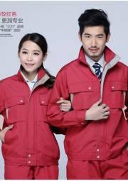 新款冬装厂服订做 长袖工衣外套定制 车间员工工服 春秋工作服定做CQ1