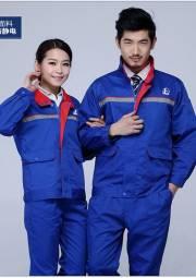 中石化加油站冬季长袖工作服套装  春秋工作服定做CQ2