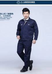 新款长袖工作服套装 春秋工程服制服 春秋工作服定做CQ5