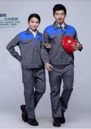 厂家直销  加厚劳保工作服套装 春秋工作服定做CQ6