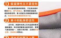 【东莞工作服定做厂家】莱卡面料的作用及应用