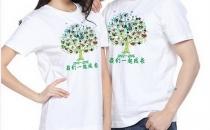 莱卡棉圆领广告衫定制  HY-T6