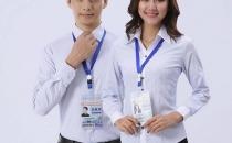 办公室长袖衬衣 HY-CY9