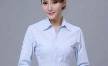 办公室长袖衬衣 HY-CY13