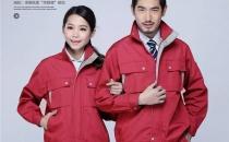 新款冬装厂服订做 长袖工衣外套定制 CQ1