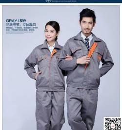 涤棉帆布工作服套装定制  春秋工作服定做 厂家直销 HY-CQ8