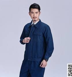 春秋 长袖 工作服套装 HY-CQ29