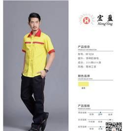 夏季 长短袖  工作服套装 HY-XJ010