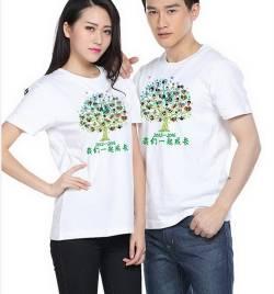 莱卡棉圆领广告衫定做 夏季T恤工作服定做 厂家直销 HY-T6
