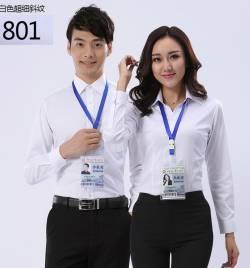 办公室长袖白色衬衣 HY-CY6