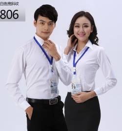 夏季工作服 长短袖 高档衬衣HY-CY10