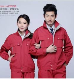 新款冬装厂服订做 长袖工衣外套定制 春秋工作服定做CQ1