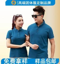 新款短袖POLO衫工作服 定制LOGO 厂家直销 POLO工作服批发 6880