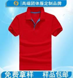 新款精纺棉加厚广告POLO衫  POLO工作服批发 直销批发 GFM180G