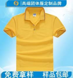 新款夏季男式短袖POLO衫  POLO工作服批发 厂家直销文化衫
