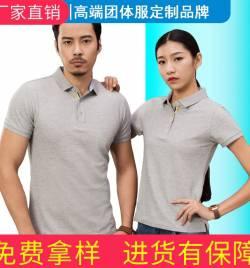 夏季短袖翻领广告polo衫  POLO工作服批发 印制LOGO 厂家直销